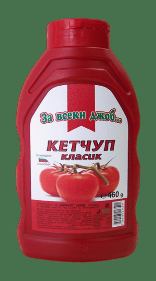 Кетчуп За Всеки Джоб 0.460гр