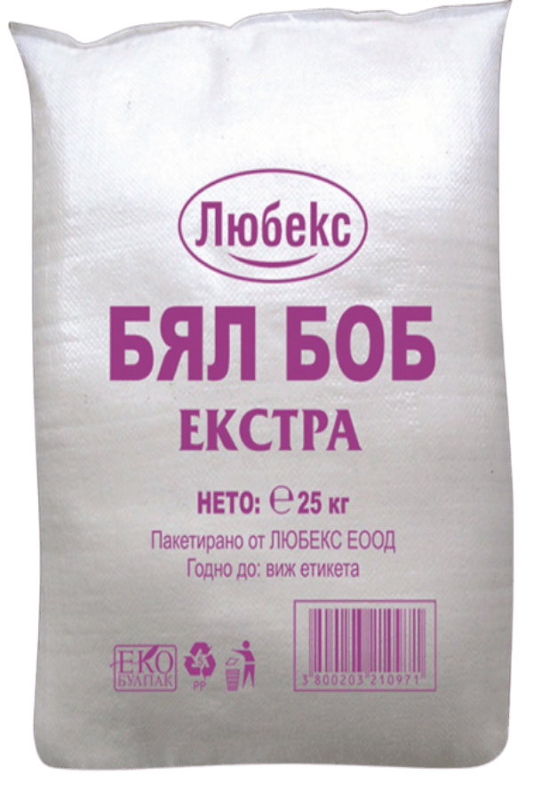 Бял Боб Екстра Любекс 25кг