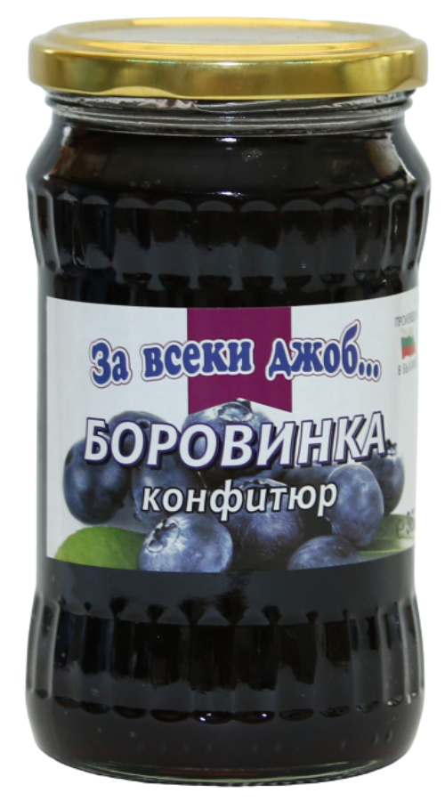 Конфитюр Боровинка За Всеки Джоб 0.360гр