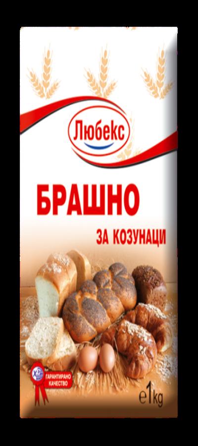 Козуначено Брашно Любекс 1кг